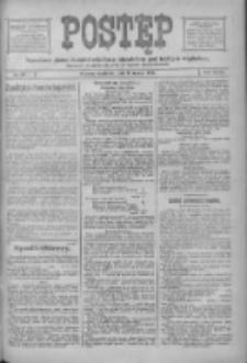 Postęp: narodowe pismo katolicko-ludowe niezależne pod każdym względem 1916.03.12 R.27 Nr59