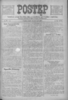 Postęp: narodowe pismo katolicko-ludowe niezależne pod każdym względem 1916.03.14 R.27 Nr60