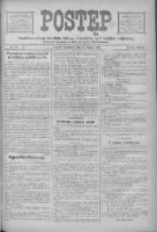 Postęp: narodowe pismo katolicko-ludowe niezależne pod każdym względem 1916.03.19 R.27 Nr65