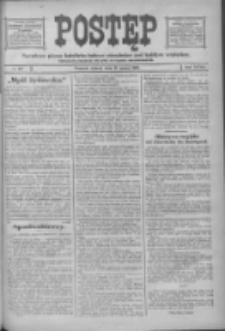 Postęp: narodowe pismo katolicko-ludowe niezależne pod każdym względem 1916.03.21 R.27 Nr66