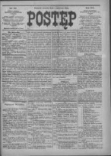 Postęp 1902.06.03 R.13 Nr125