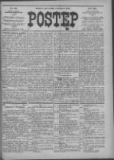 Postęp 1902.06.07 R.13 Nr129