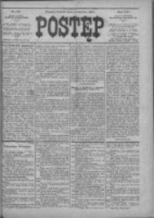 Postęp 1902.06.10 R.13 Nr131