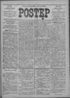 Postęp 1902.06.19 R.13 Nr139