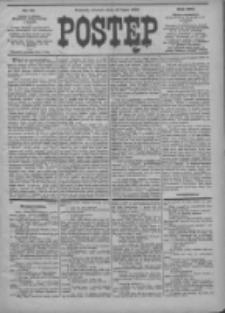Postęp 1902.07.15 R.13 Nr161