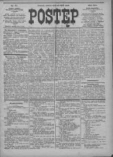 Postęp 1902.07.26 R.13 Nr171