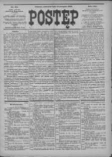 Postęp 1902.08.10 R.13 Nr184