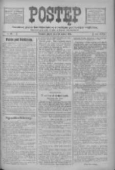 Postęp: narodowe pismo katolicko-ludowe niezależne pod każdym względem 1916.03.24 R.27 Nr69
