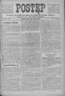 Postęp: narodowe pismo katolicko-ludowe niezależne pod każdym względem 1916.03.25 R.27 Nr70