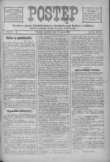 Postęp: narodowe pismo katolicko-ludowe niezależne pod każdym względem 1916.03.26 R.27 Nr71