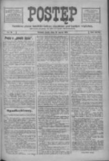 Postęp: narodowe pismo katolicko-ludowe niezależne pod każdym względem 1916.03.29 R.27 Nr73