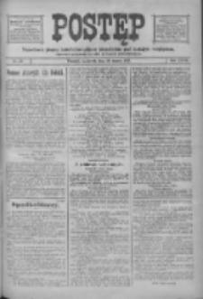 Postęp: narodowe pismo katolicko-ludowe niezależne pod każdym względem 1916.03.30 R.27 Nr74
