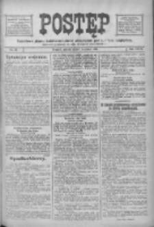 Postęp: narodowe pismo katolicko-ludowe niezależne pod każdym względem 1916.04.01 R.27 Nr76