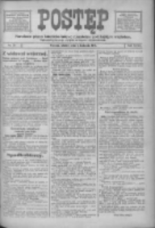 Postęp: narodowe pismo katolicko-ludowe niezależne pod każdym względem 1916.04.04 R.27 Nr78