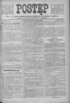 Postęp: narodowe pismo katolicko-ludowe niezależne pod każdym względem 1916.04.05 R.27 Nr79