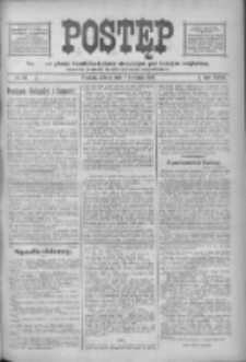 Postęp: narodowe pismo katolicko-ludowe niezależne pod każdym względem 1916.04.08 R.27 Nr82