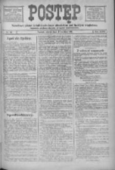 Postęp: narodowe pismo katolicko-ludowe niezależne pod każdym względem 1916.04.11 R.27 Nr84