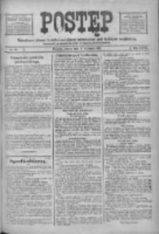 Postęp: narodowe pismo katolicko-ludowe niezależne pod każdym względem 1916.04.15 R.27 Nr88