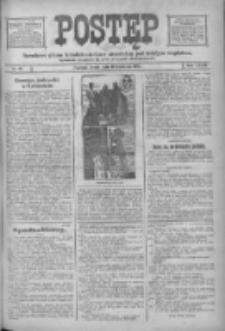 Postęp: narodowe pismo katolicko-ludowe niezależne pod każdym względem 1916.04.19 R.27 Nr91