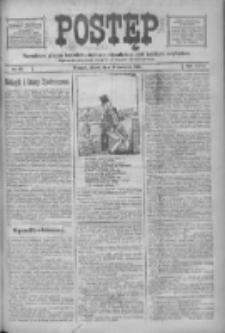 Postęp: narodowe pismo katolicko-ludowe niezależne pod każdym względem 1916.04.21 R.27 Nr93