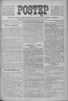 Postęp: narodowe pismo katolicko-ludowe niezależne pod każdym względem 1916.04.29 R.27 Nr98