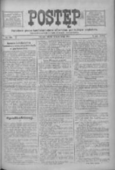 Postęp: narodowe pismo katolicko-ludowe niezależne pod każdym względem 1916.05.13 R.27 Nr109