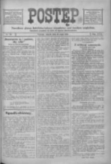 Postęp: narodowe pismo katolicko-ludowe niezależne pod każdym względem 1916.05.16 R.27 Nr111