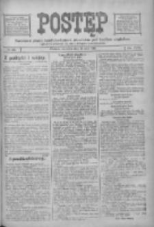 Postęp: narodowe pismo katolicko-ludowe niezależne pod każdym względem 1916.05.21 R.27 Nr116