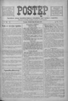Postęp: narodowe pismo katolicko-ludowe niezależne pod każdym względem 1916.05.23 R.27 Nr117