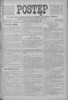 Postęp: narodowe pismo katolicko-ludowe niezależne pod każdym względem 1916.05.24 R.27 Nr118