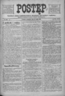 Postęp: narodowe pismo katolicko-ludowe niezależne pod każdym względem 1916.05.25 R.27 Nr119