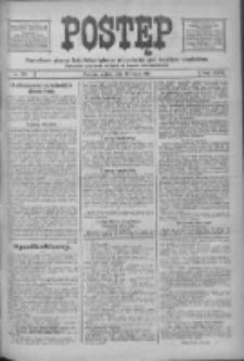 Postęp: narodowe pismo katolicko-ludowe niezależne pod każdym względem 1916.05.26 R.27 Nr120