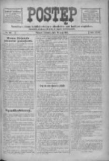 Postęp: narodowe pismo katolicko-ludowe niezależne pod każdym względem 1916.05.28 R.27 Nr122