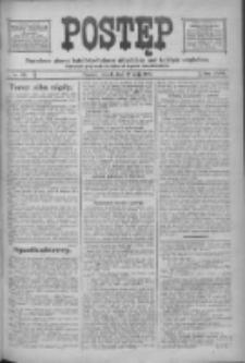 Postęp: narodowe pismo katolicko-ludowe niezależne pod każdym względem 1916.05.30 R.27 Nr123