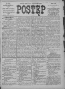 Postęp 1902.10.01 R.13 Nr226