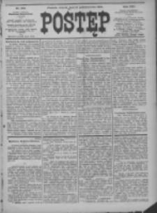 Postęp 1902.10.21 R.13 Nr243