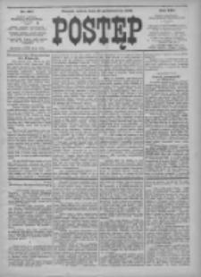 Postęp 1902.10.25 R.13 Nr247