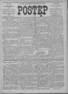 Postęp 1902.10.26 R.13 Nr248