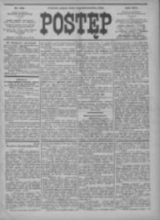 Postęp 1902.10.31 R.13 Nr252