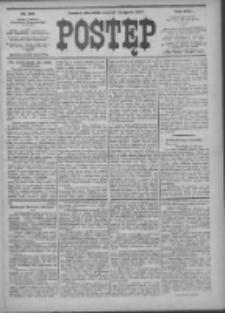 Postęp 1902.11.23 R.13 Nr270