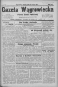 Gazeta Wągrowiecka: pismo ziemi pałuckiej 1934.03.13 R.14 Nr58