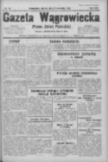 Gazeta Wągrowiecka: pismo ziemi pałuckiej 1934.04.06 R.14 Nr78