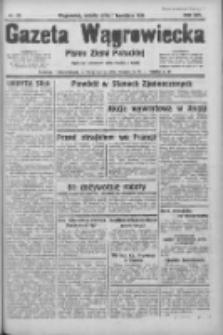 Gazeta Wągrowiecka: pismo ziemi pałuckiej 1934.04.07 R.14 Nr79