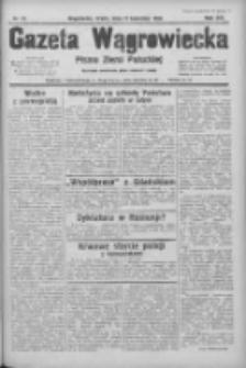 Gazeta Wągrowiecka: pismo ziemi pałuckiej 1934.04.11 R.14 Nr82