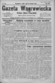 Gazeta Wągrowiecka: pismo ziemi pałuckiej 1934.08.24 R.14 Nr192
