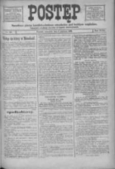 Postęp: narodowe pismo katolicko-ludowe niezależne pod każdym względem 1916.06.01 R.27 Nr125