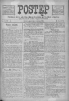 Postęp: narodowe pismo katolicko-ludowe niezależne pod każdym względem 1916.06.09 R.27 Nr131