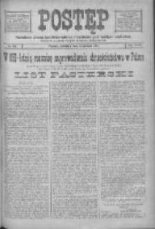 Postęp: narodowe pismo katolicko-ludowe niezależne pod każdym względem 1916.06.11 R.27 Nr133
