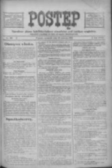 Postęp: narodowe pismo katolicko-ludowe niezależne pod każdym względem 1916.06.29 R.27 Nr146