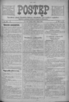 Postęp: narodowe pismo katolicko-ludowe niezależne pod każdym względem 1916.07.01 R.27 Nr147